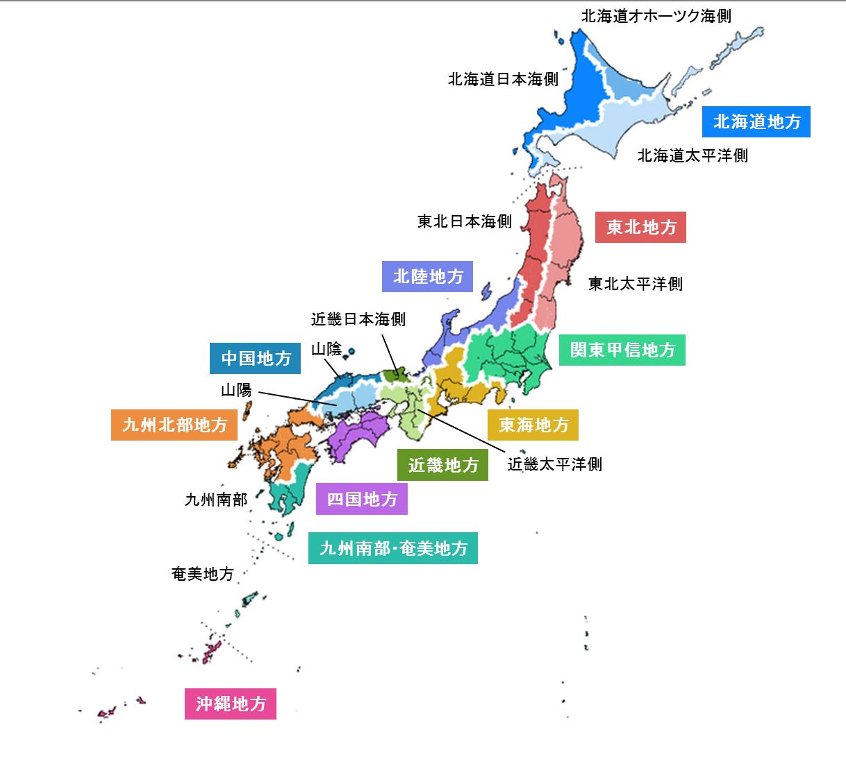 日本の地域分類 Instant Tools